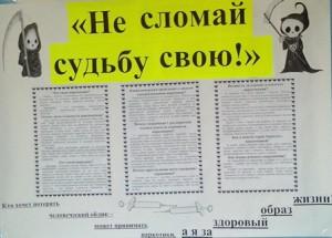 IMG_20141126_092026